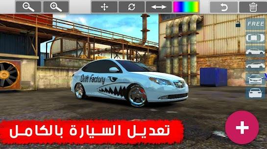 لعبة هجولة فاكتوري Drift Factory مهكرة Mod 3