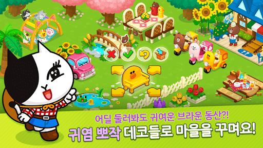BROWN FARM 1.0.6 screenshots 3
