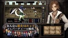 RPG モノクロームオーダー ―アイゼデシルの裁定者―のおすすめ画像4