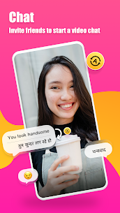 Face Chat 5