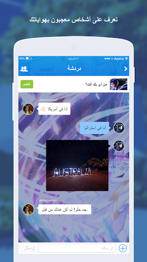 Anime and Manga Amino in Arabic 3.4.33458 Screenshots 4