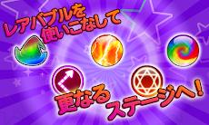 バブルキャット - 無料パズルゲームアプリのおすすめ画像4