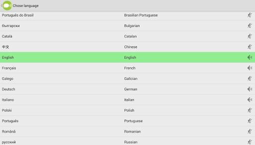 LetMeTalk: Free AAC Talker 1.4.29 Screenshots 12