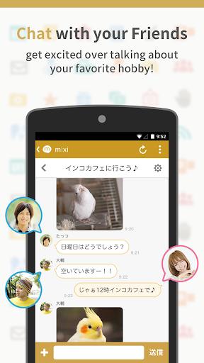 mixi - Community of Hobbies!  screenshots 4