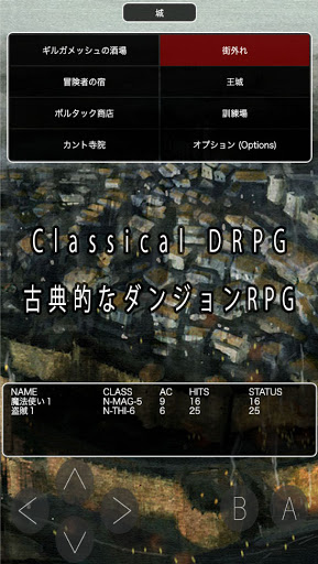 NIZ apkmr screenshots 2