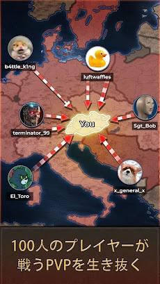 Call of War – 第二次世界大戦戦略ゲームのおすすめ画像2