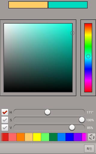 Sketch Master  Screenshots 3