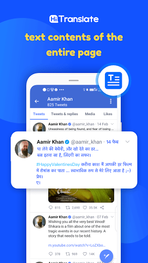 Hi Translate - Chat translator apktram screenshots 4
