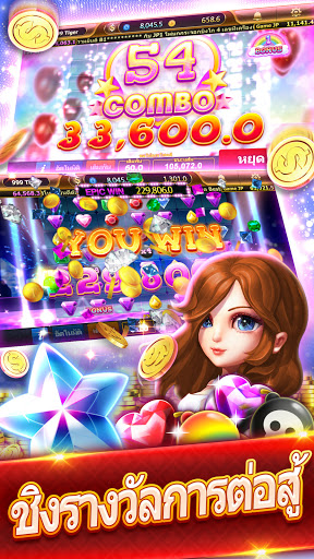 999 Tiger Casino 1.7.3 screenshots 20