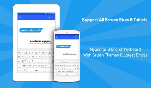 Myanmar keyboard: Myanmar Language Keyboard 1.6 Screenshots 18