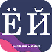 Russian Alphabet - Learn Russian Language