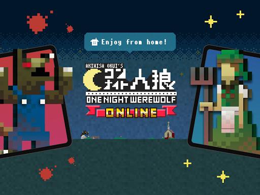 One Night Werewolf Online 1.5.1 screenshots 11