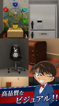脱出ゲーム 名探偵コナン ミステリーシアターの謎のおすすめ画像4