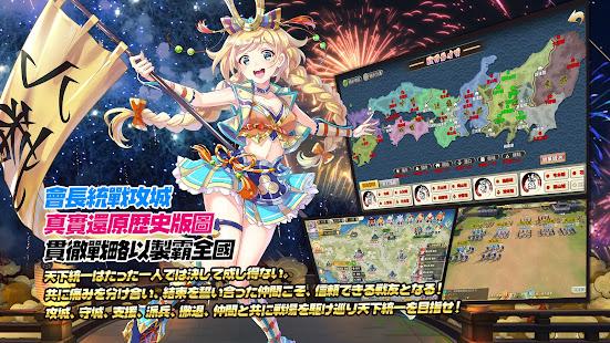 Mod Game Sengoku Ranbu for Android