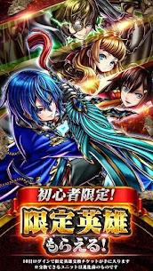 王道 RPG グランドサマナーズ : グラサマ 4