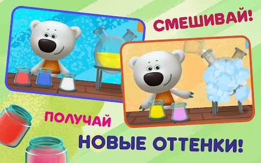 Ми-ми-мишки: цвета и фигуры для малышей. Раскраски 1.0.2 screenshots 1