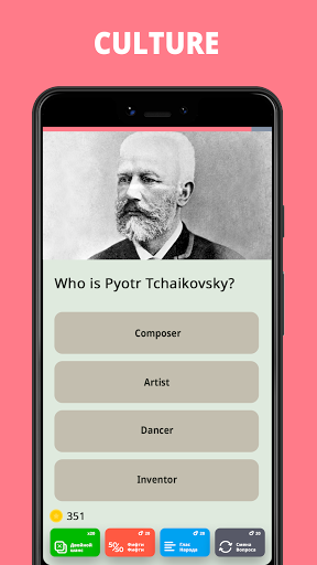 Free Trivia Game. Questions & Answers. QuizzLand.  screenshots 23