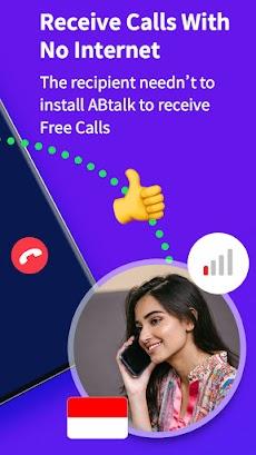 XCall - Global Free Call Appのおすすめ画像4
