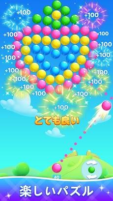 バブルポップ:ラッキーバブル射撃のおすすめ画像2