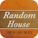 ランダムハウス英和大辞典|ビッグローブ辞書 Android