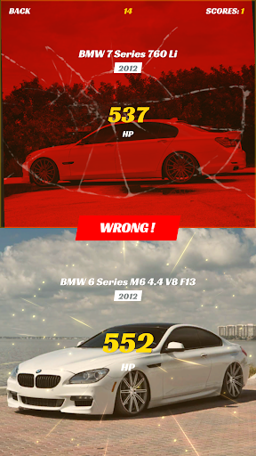Turbo - Car quiz 7.4 Screenshots 3