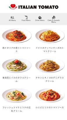 イタリアントマト公式アプリのおすすめ画像3