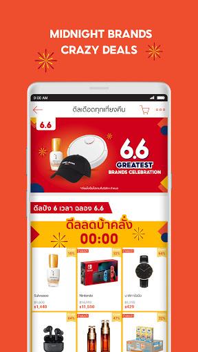 Shopee 6.6 Brands Celebration  Screenshots 6