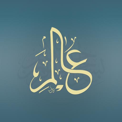 Islam dating site- ul de evaluare a site- ului Doma Dating Site Login