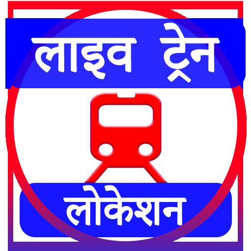 Live Train Location : Indian Railway Train Status