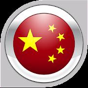 FREE Mandarin Chinese by Nemo