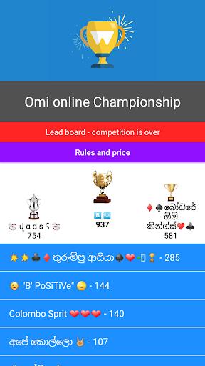 Omi online - Sri Lankan card game 10.4 screenshots 5