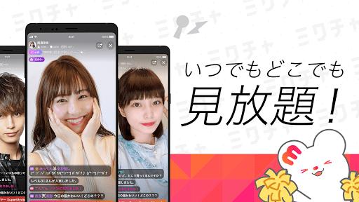 MixChannel apktram screenshots 1