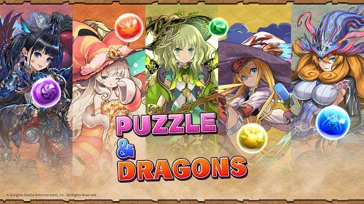 パズル&ドラゴンズ(Puzzle & Dragons)  screenshots 1
