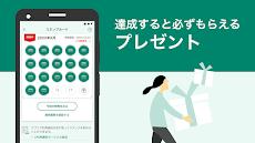 三井住友カード Vpassアプリ クレジットカード明細・キャッシュレス管理・クレカ等カード支払い管理のおすすめ画像3