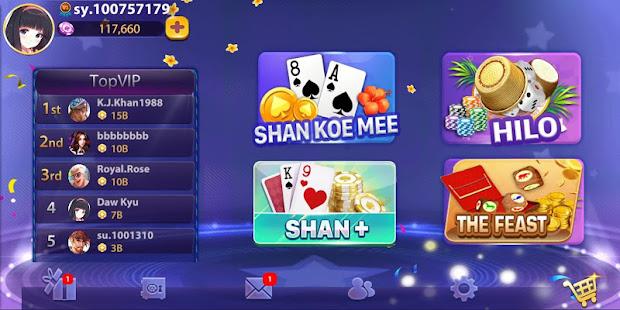 Shan Koe Mee - ShaYang 1.0.2 Screenshots 1