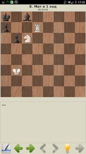 Скриншот №3 к Шахматы - тактика и стратегия
