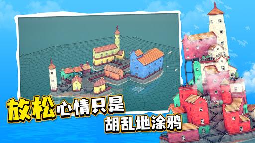 Building Town'Scaper 2.1.1 screenshots 9