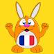 フランス語学習と勉強 - ゲームで単語を学ぶ プロ - Androidアプリ