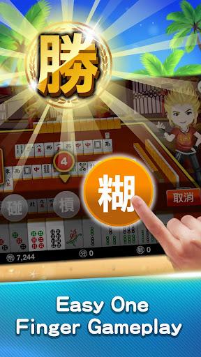 u9ebbu96c0 u795eu4f86u4e5fu9ebbu96c0 (Hong Kong Mahjong) Apkfinish screenshots 5
