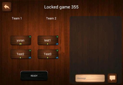 Online Belka Card Game  Screenshots 21