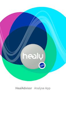 HealAdvisor Analyseのおすすめ画像1