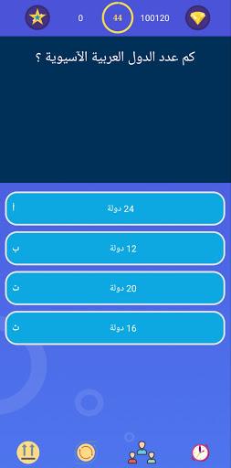 مسابقة سؤال وجواب  screenshots 2