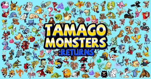 TAMAGO Monsters Returns screenshots 18