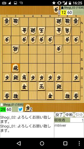 将棋アプリ 将棋倶楽部24 将棋対局対戦ゲーム 2.1.2 screenshots 1