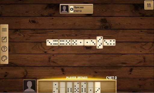 Domino 3.3.4 screenshots 2