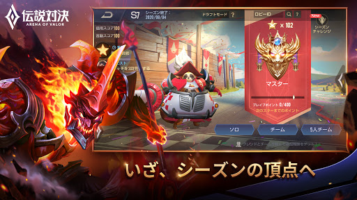 u4f1du8aacu5bfeu6c7a -Arena of Valor- 1.37.1.10 Screenshots 6