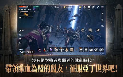 u5929u58022M Apkfinish screenshots 16