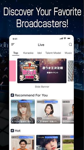 SHOWROOM - free live streaming goodtube screenshots 5
