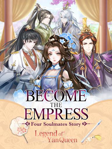 Legend of Yan Queen - u6df1u5baeu5927u71d5 2.0.11 screenshots 1