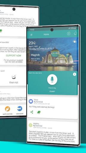Islam 360 - Prayer Times, Quran , Azan & Qibla 3.17.0 screenshots 2